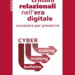 TGBF intervista Isabella Corradini, cyber stalking e internet mobbing al centro del suo ultimo libro