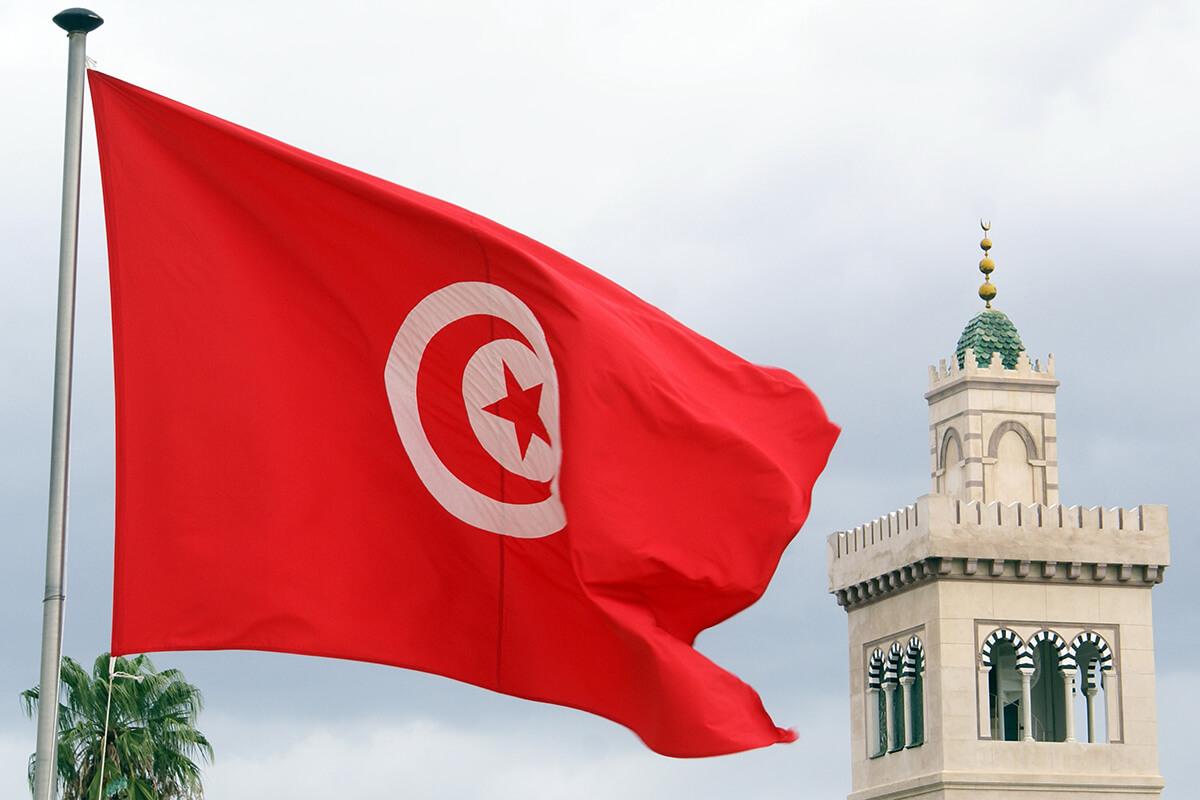 резервы тунис флаг фото картинки жизнь