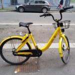 Il giallo delle biciclette gialle