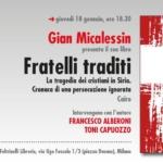 Fratelli traditi, l'ultimo libro di Gian Micalessin