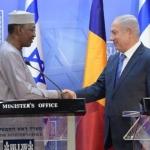 Israele e Ciad, dopo 46 anni riprendono le relazioni.