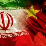 Partenariato strategico Cina-Iran: non una novità
