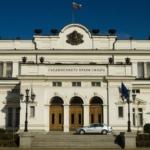 La pressione bulgara sulla Macedonia del Nord