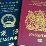 Hong Kong vieta ai suoi cittadini la doppia cittadinanza